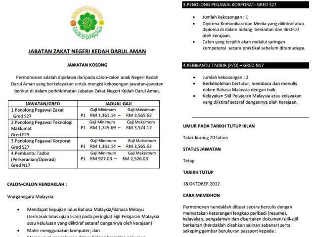 Iklan Jawatan Kosong Jabatan Zakat Negeri Kedah Private Class Computer