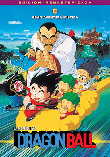 Dragon Ball: Aventura Mistica (1988)