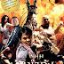 The Protector (2005) ต้มยำกุ้ง [Bluray Rip]