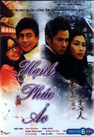 Hạnh Phúc Ảo - The Seventh Day (2008) - FFVN - (20/20)