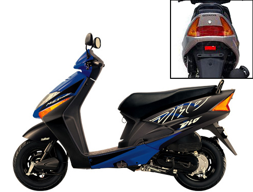 Honda Dio 110 India - View Honda Dio 110 Price, Honda Dio 110 models, Read Honda Dio 110 reviews, Honda Dio 110 Price,