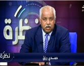 برنامج نظرة -  مع حمدى رزق -  حلقة يوم الخميس 25-9-2014