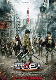 Attack On Titan 2015