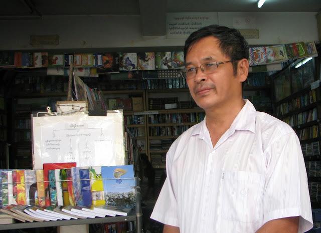 (လမ္းခုလတ္ '၂၀၁၃' )- ပါရမီစာအုပ္တိုက္ ဦးေက်ာ္ဦးနဲ႔ စကားလက္ဆုံ