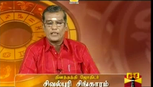 Thina Thanthi Tv 09-06-2013 Rasi Palan