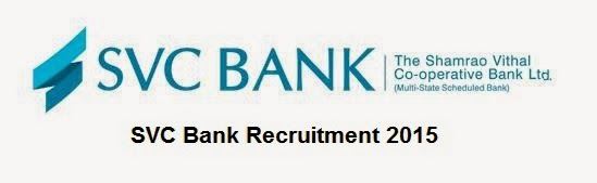 SVC Bank Recruitment 2015 Application Form