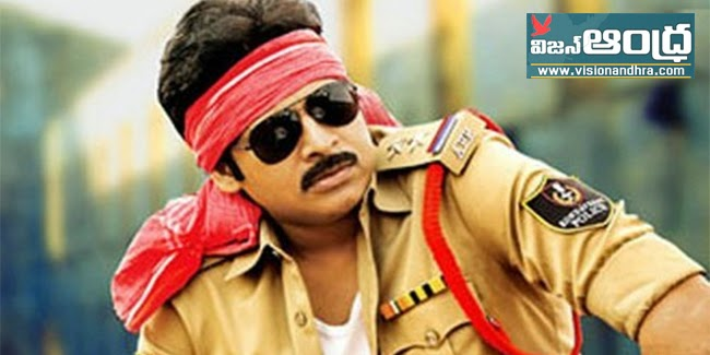 Pawan gives shock fans