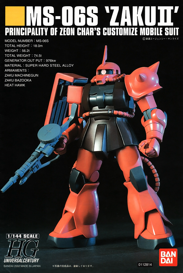 GUNDAM GUY: HG 1/144 Char Aznable Zaku II [Gundam The Origin ...