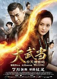 Đại Võ Đang - Great Wudang (2012)