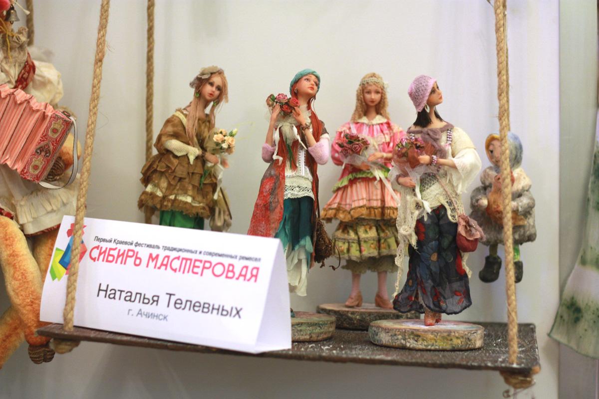 Фестиваль Сибирь Мастеровая 2014  выставка