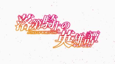 Rakudai Kishi no Cavalry Subtitle Indonesia [Batch]