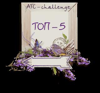 http://atc-challenge.blogspot.ru/