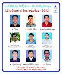 LSA CENTRAL COMMITTEE