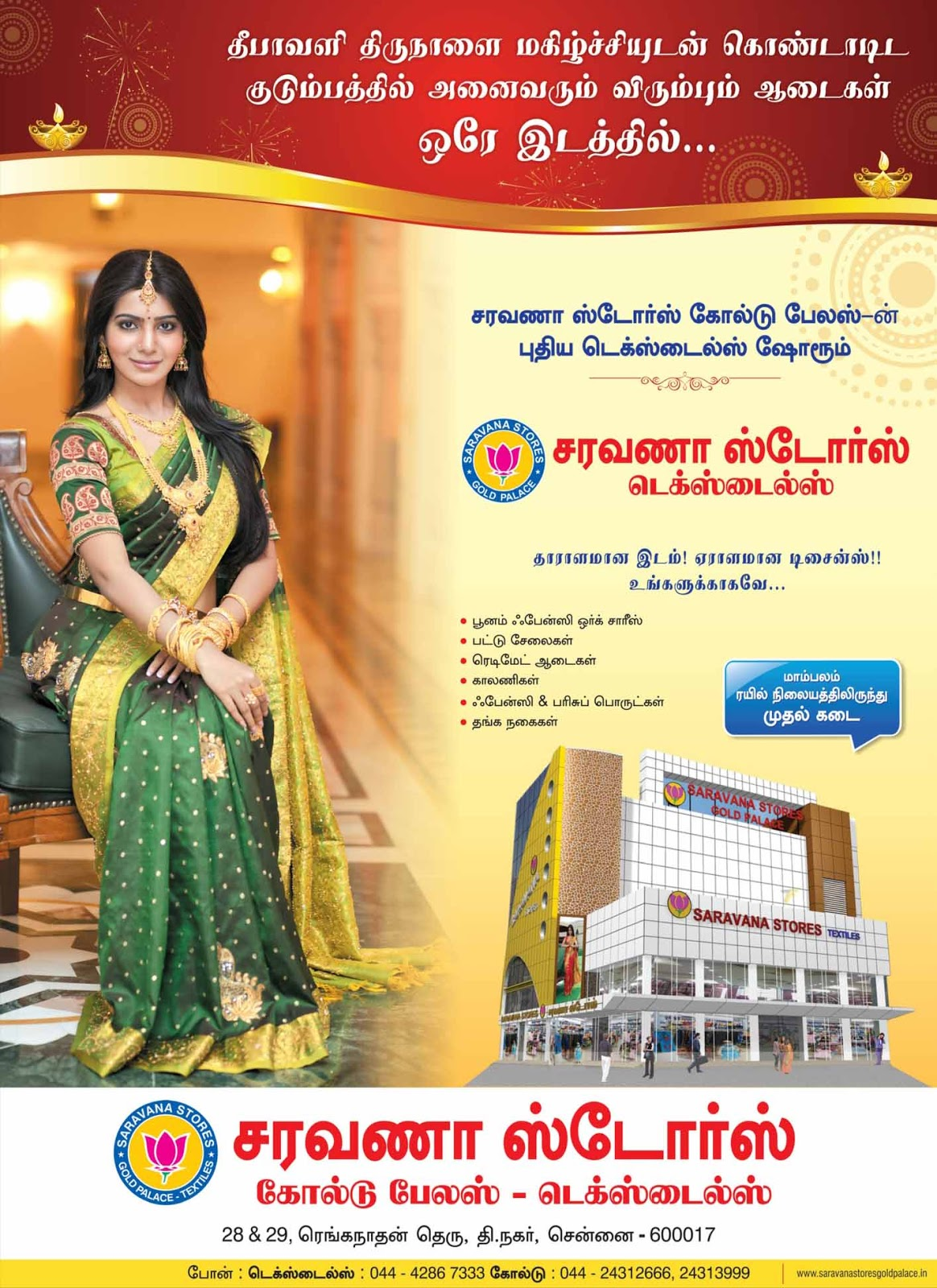 Lakshmi Menon In Jayachandran Advertisement Saree saravana stores ad Naan Sigappu Manithan Lakshmi Menon Kiss