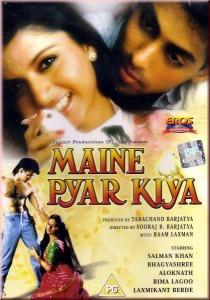 Maine Pyar Kiya (1989)