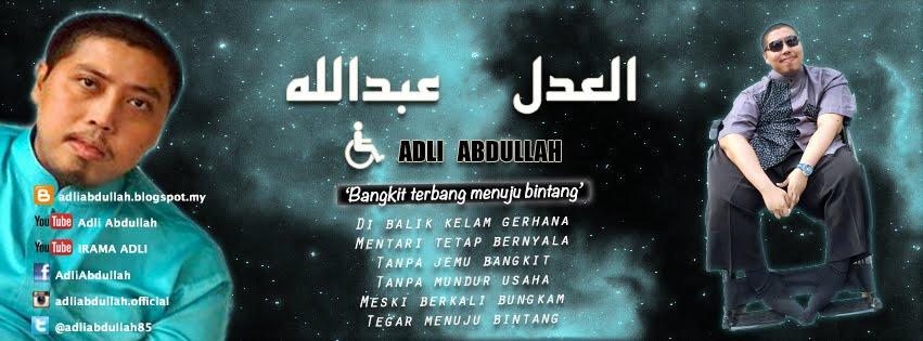 Adli Abdullah