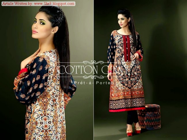 Winter Digital Print Collection