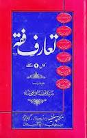 http://books.google.com.pk/books?id=FQm5AQAAQBAJ&lpg=PP1&pg=PP1#v=onepage&q&f=false