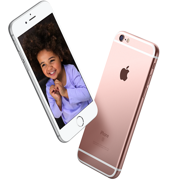 Apple iPhone 6S, Apple iPhone 6S Philippines, Apple iPhone 6S Rose Gold