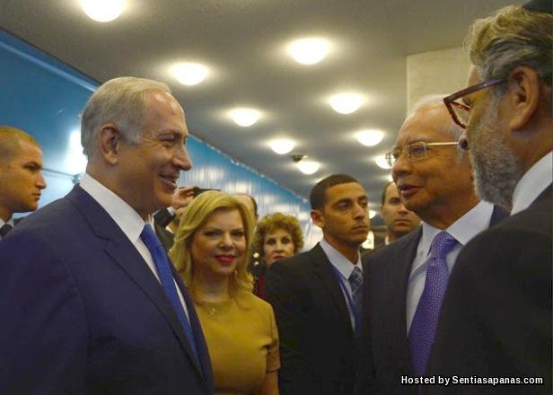Gambar Najib 'Bertemu' Benjamin Netanyahu