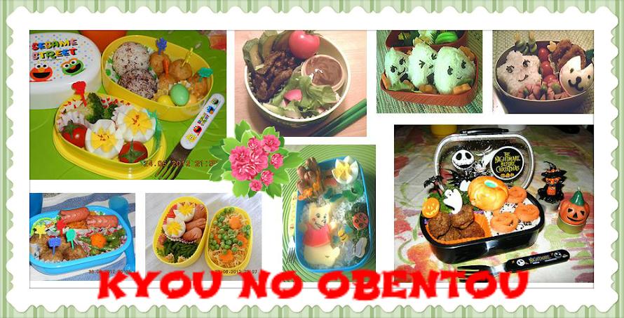 ☆ 今日のお弁当 Kyou no obentou ☆