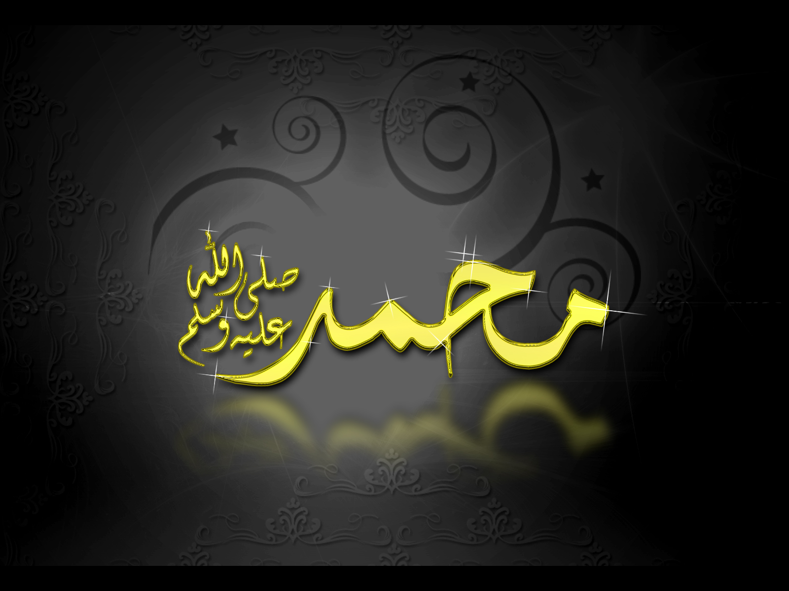 http://2.bp.blogspot.com/-UdCBlPHESTA/T2BkQ1GPhHI/AAAAAAAAAoo/XmROk4ocPNg/s1600/Wallpaper+Muhammad+Rasulullah+%252823%2529.jpg