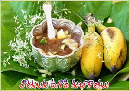 WISH YOU HAPPY UGADI