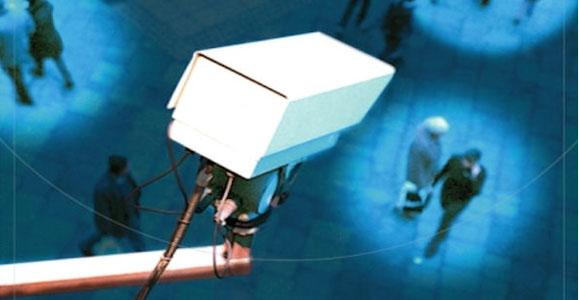 cámaras de vigilancia Gran Hermanos Reino Unido órdenes