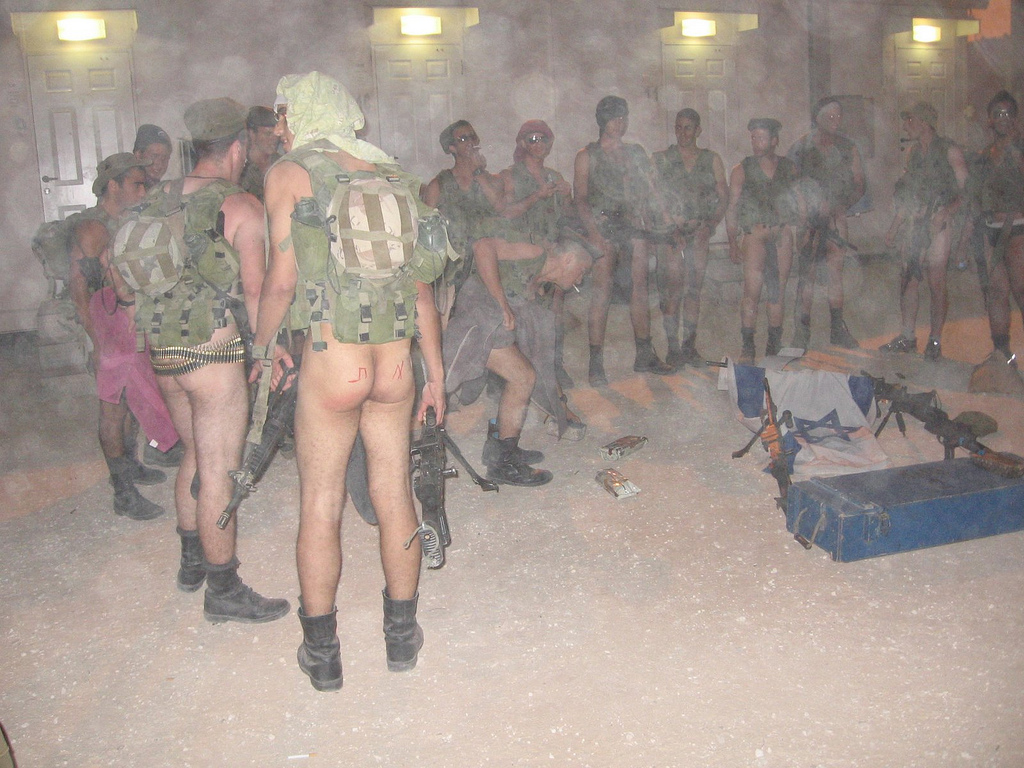 Girl military nude israeli army shower