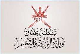 مواعيد الدراسة والاجازات والامتحانات للعام الدراسي 2014-2015 بسلطنة عمان