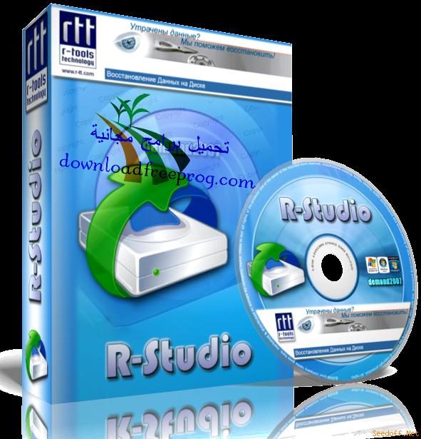 تحميل برنامج R-Studio 7.3 Build 155233 كامل