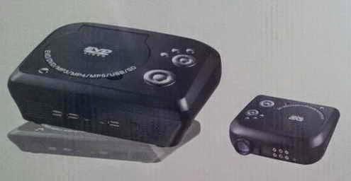 http://lcdproyektormini.blogspot.com/2014/08/dvd-player-proyektor-murah-kualitas.html
