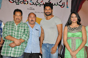 Mellaga Tattindi Manasu Talupu trailer launch-thumbnail-13