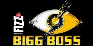 Bigg Boss 11 Vote Voot App Download, Voot.com Online Voting 2017, How To