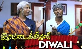 Irattai Kizhavi – Diwali | Episode 8 | Parithabangal