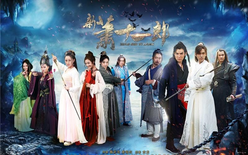 drama kung fu berepisod 8 30 malam tv8 sinopsis the eleventh son page