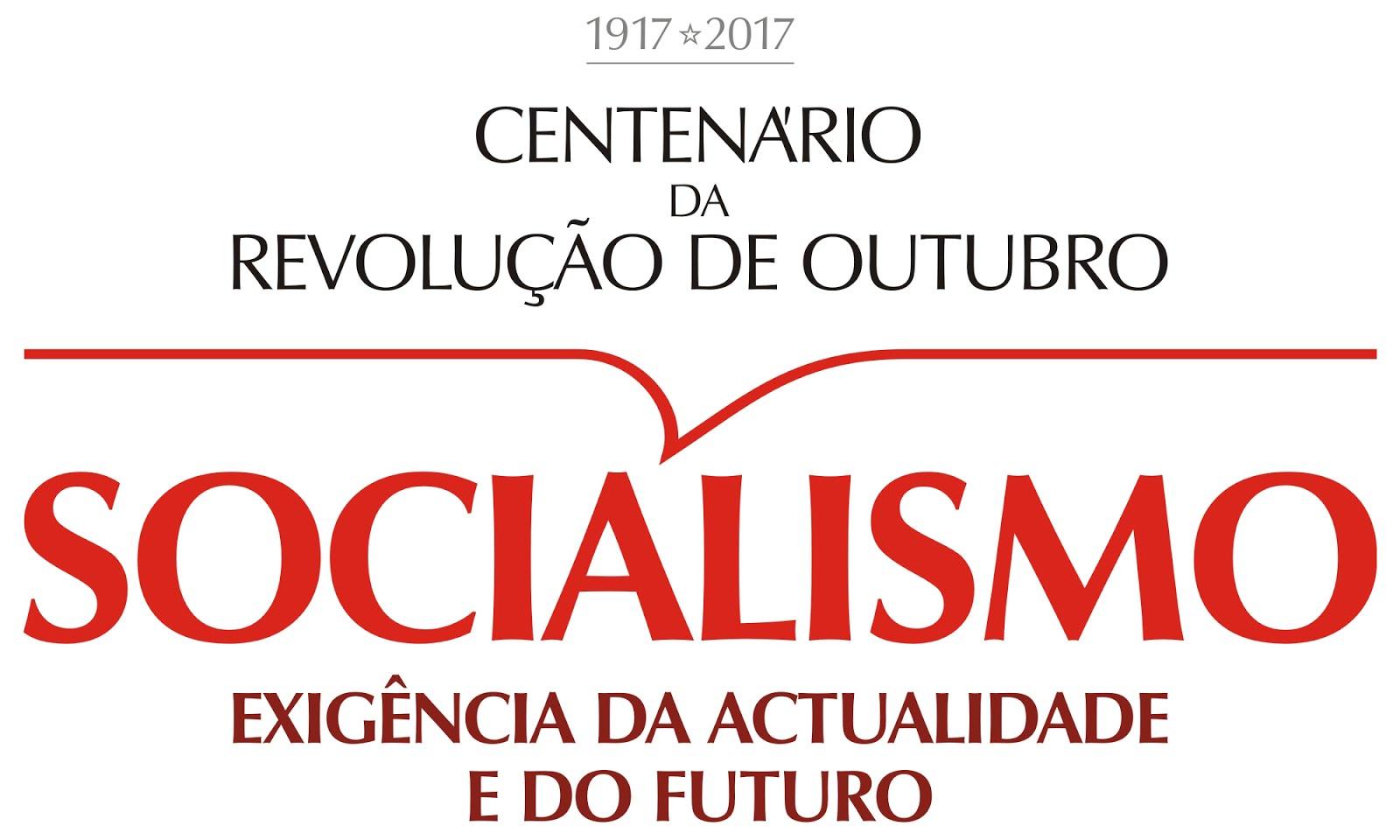 Centenário da Revolução de Outubro