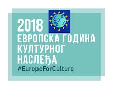 #EvropaZaKulturu