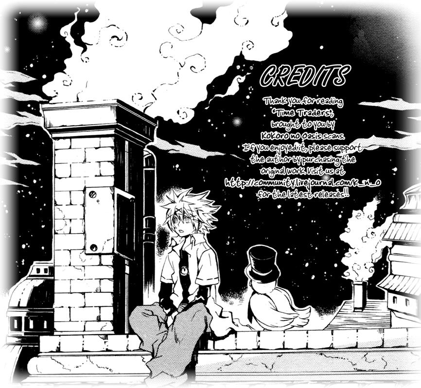 Tokiya chap 1 - Trang 42