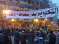 الشعب اسقط النظام
