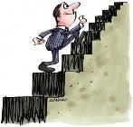 Qual a sua potência ao subir uma escada? – Atividade experimental sobre Trabalho e Potência