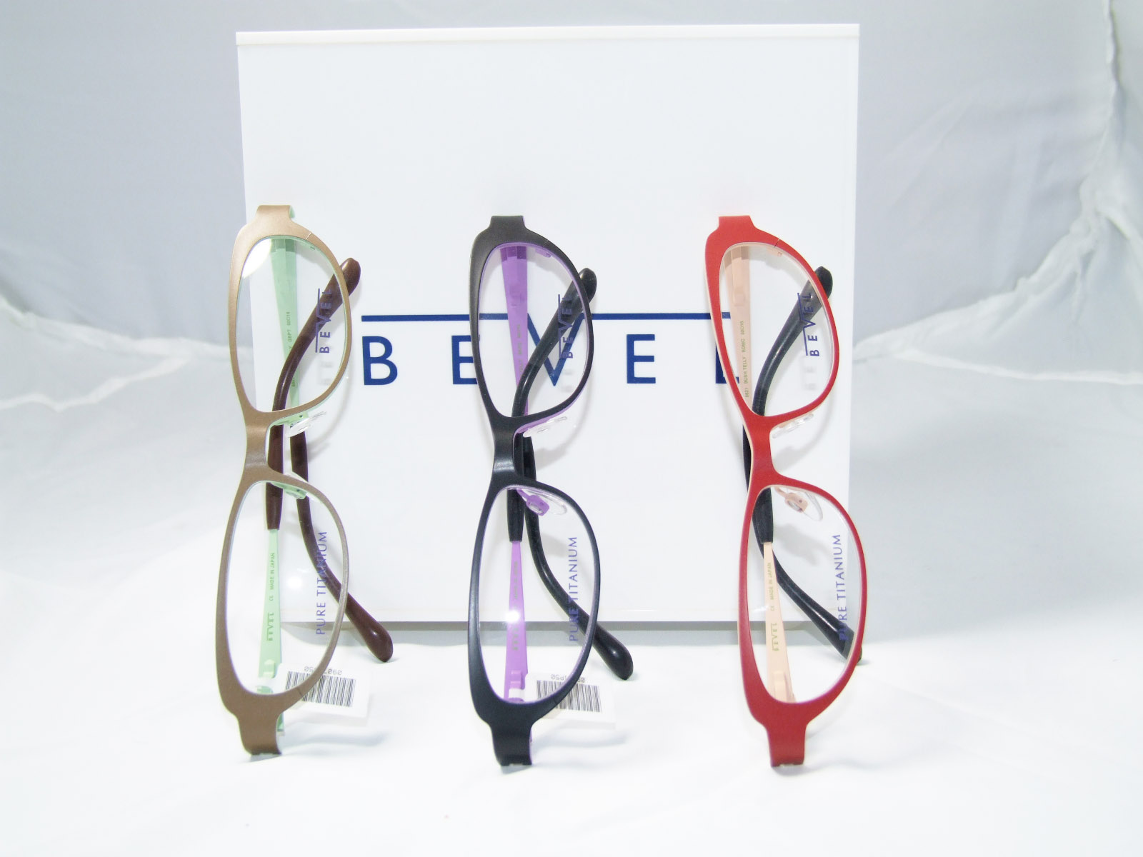 Erkers Fine Eyewear: Bevel Specs Uniquely Colorful Eyewear