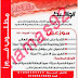 وظائف الوسيط فى الصعيد الجمعة 8 / 11 / 2013