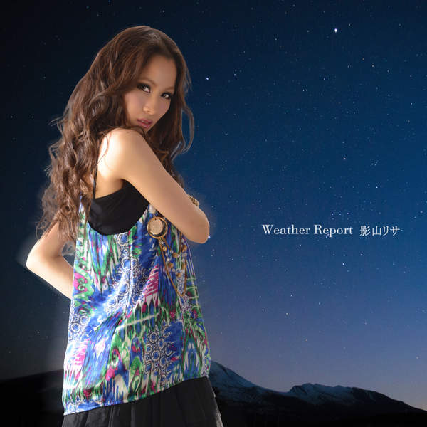 [Album] 影山リサ – Weather Report (2015.12.16/MP3/RAR)