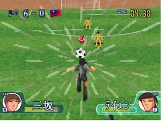 Screenshot 2 Captain Tsubasa J Get In The Tomorrow
