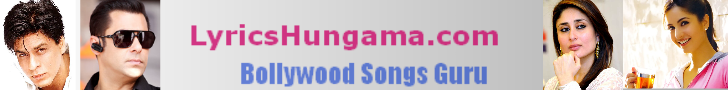 Lyrics Hungama.Com