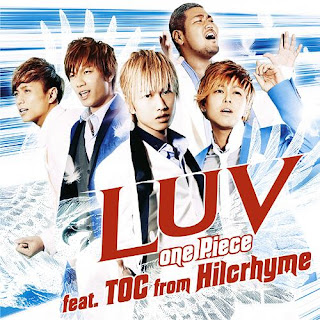 LUV - one Piece feat. TOC from Hilcrhyme