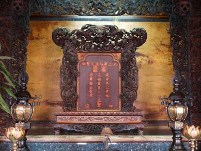 無極大寶殿主祀原始玄玄上人 - 台南新營太子宮
