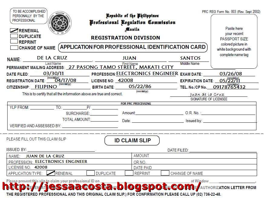 with name tag to the form sample filled up form