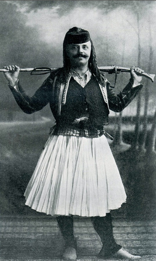 Albanian Tosk